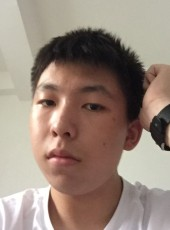 fank, 18, China, Shenzhen