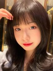 小雅, 26, China, Douliu