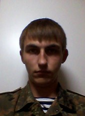 Aleksandr 819, 27, Ukraine, Donetsk