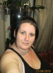 Yana, 27, Bila Tserkva