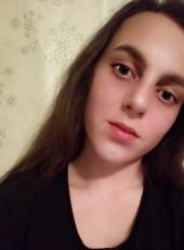 Tatyana, 18, Russia, Ulyanovsk