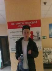 Михаил, 25, Russia, Seversk