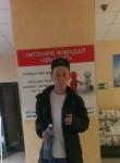 Михаил, 25, Seversk