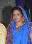 Gunja Rani, 22  , Azamgarh