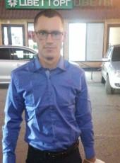 Petr, 22, Russia, Totskoje
