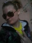 Katerina, 23  , Ust-Ishim