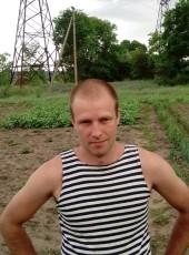 Dzhonnik, 27, Ukraine, Dniprodzerzhinsk