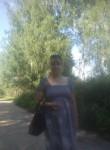 Олеся - Калуга