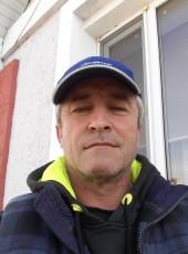 Сергей, 55, Ukraine, Gorishnie Plavni
