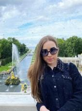 Valentina , 26, Russia, Mytishchi