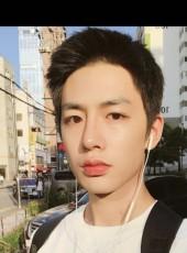 浪花, 29, China, Chongqing