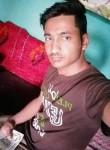 Himanshu, 23 года, Ūn (State of Uttar Pradesh)