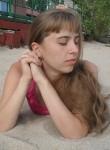 Eleonora, 32, Donetsk