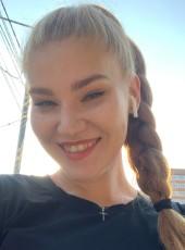 Snezhana, 25, Russia, Rostov-na-Donu