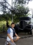 Andrey, 18  , Boguchar