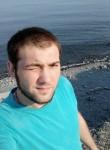 Sergey, 24, Moscow