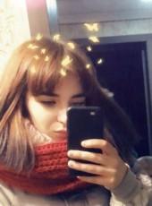 Yana, 19, Russia, Barnaul