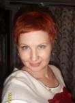 Светлана, 41 год, Максатиха