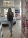 Irina, 34, Kryvyi Rih