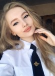Nastya, 18, Uman