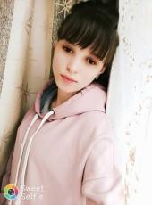 Lera, 19, Russia, Arkhara