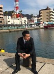 Ye Yint, 26  , Isesaki