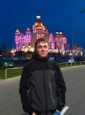 ZLOE SERDTsE, 37, Russia, Rostov-na-Donu