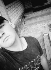 vadim, 20, Ukraine, Kiev