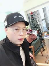 路易, 32, China, Shenzhen