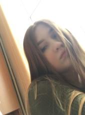 Тамара, 18, Україна, Житомир