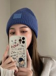 Lorisa, 28  , Seoul