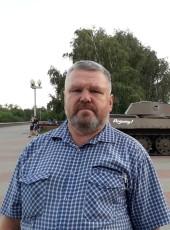 Sergey, 59, Russia, Ufa