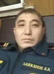 Aleksandr, 37, Ufa