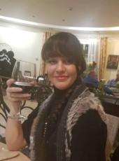 Karina, 28, Ukraine, Komsomolsk