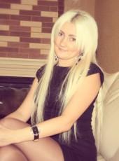 Kseniya, 24, Russia, Nizhnevartovsk