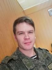 DaFox, 31, Russia, Vilyuchinsk