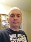 Andrey, 39, Minsk