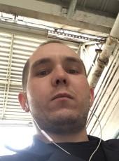 Данир, 26, Россия, Уфа