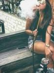 Amandinha, 18 лет, Caxias do Sul