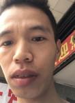 廖锡金, 32, Shenzhen