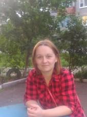 Nastya , 29, Ukraine, Yenakiyeve