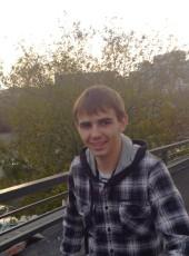 Denis, 25, Russia, Dalnegorsk