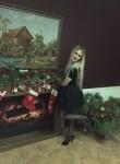 Екатерина - Брянск
