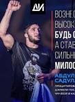 Shamil , 33, Moscow