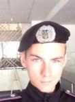 Назар, 23, Irpin