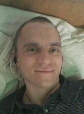 ігор войт  Гри, 26, Україна, Київ