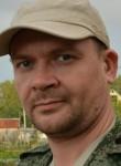 Vitaliy Demchenko, 37  , Izluchinsk
