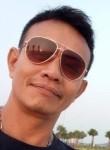 วินัย, 18  , Phuket