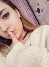 Eva Kadyrova, 22, Ukraine, Brovary
