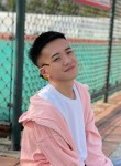 王磊, 20, Dongtai